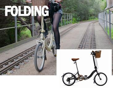 bicicletas-folding