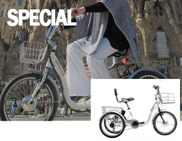 bicicletas-special